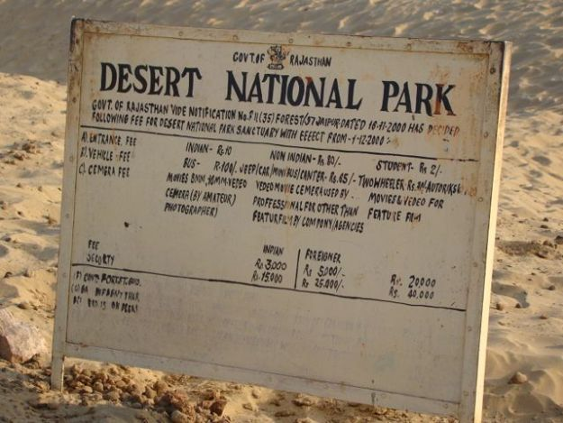 Desert National Park